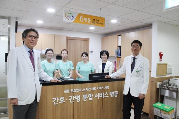 서울_간호간병_단체.JPG