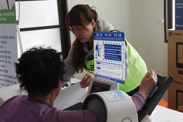 혈압검사.JPG
