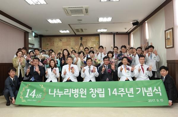 강남병원 단체사진.JPG
