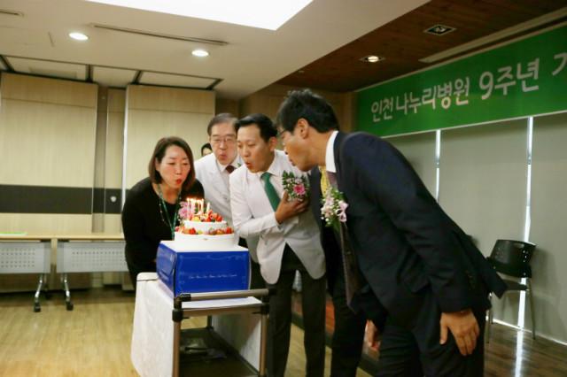 04 케이크 초불기.JPG