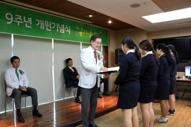 06 장학금지원-.JPG