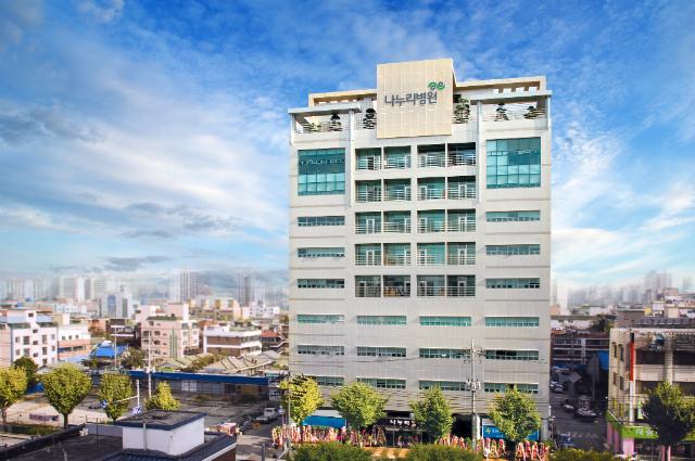 인천나누리병원 전경.png