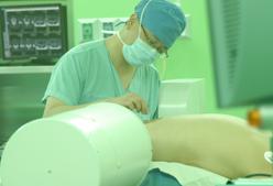 Spinal Fusion Surgery Img
